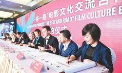 """电影将成为""""一带一路""""沿线国家的重要文化纽带"""