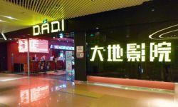 华谊兄弟互娱认购95万股 金额为7885万元