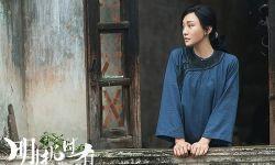 《明月几时有》导演许鞍华:每部影片都是对上部的修正