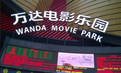 国内电影市场票房增速放缓并没有影响万达电影营收表现