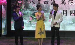 YY直播《三生三世十里桃花》发布会 刘亦菲杨洋现场秀恩爱