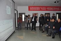 甘肃飞天农村数字电影院线有限公司