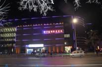 金昌华影国际电影城