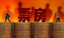 重庆城市影院上半年总票房6.70亿 为《速8》贡献票房6000多万