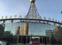 嘉峪关广播电视台