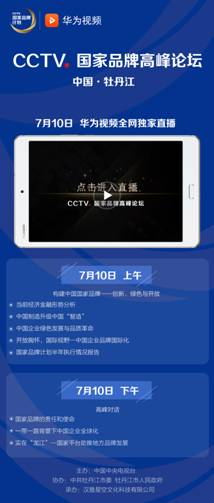 说明: Macintosh HD:Users:xiangxingwang:Desktop:WechatIMG163.jpeg