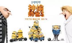 《神偷奶爸3》票房夺冠,是今年最好看的动画电影!