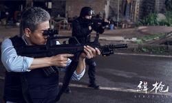 《缉枪》是一部从头到尾全是高潮的电影