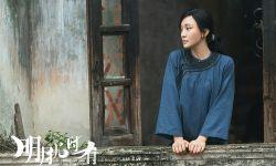 《明月几时有》获观众好评 许鞍华:不想拍成《血战东江》