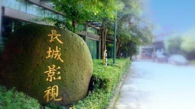 长城影视全资子公司17040.24万元收购浙江中影剩余49%股权