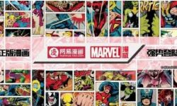 漫威、网易合作,中国观众会接受本土化超级英雄吗?