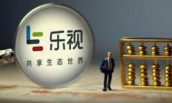 乐视网半年预亏超6亿元 上市7年来首亏
