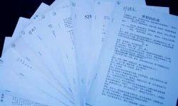 甘肃省文化厅面向全社会征集优秀剧本