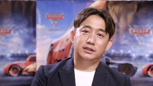 《赛车总动员3》公布中文配音 黄磊再配
