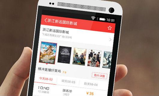 新增20家影院,Jackie Chan北京耀莱夺票房冠军