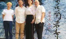 台湾导演蔡明亮首部VR电影《家在兰若寺》近日杀青