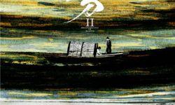电影《绣春刀·修罗战场》艺术版海报发布