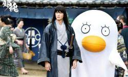 漫改电影《银魂》日本首周票房近十亿    成年度第一