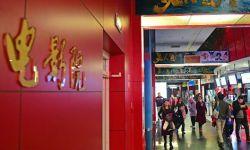 外媒称中国跻身全球领先文化市场:有5000家博物馆4万块银幕