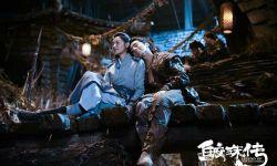 《鲛珠传》制作特辑揭秘 两千多特效镜头呈现