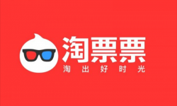 中国在线票务平台正向电影产业上游渗透