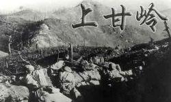 纪念建军90周年军事题材电影播映暨座谈会在京举行