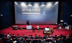 """大厂影视小镇:携手好莱坞大师打造""""中国好莱坞"""""""