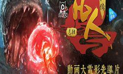 广西壮族自治区农村电影公益放映监督管理工作制度