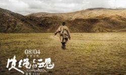 《冈仁波齐》姊妹篇电影《皮绳上的魂》在拉萨开启全国首站路演