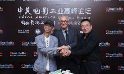中美电影工业高峰论坛:十位大咖共同探讨中美合作的前景