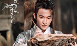 电影《三生三世》将映 杨洋:一直在电影中学习成长