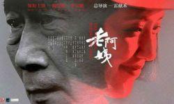 吉林省电影事业呈现良好发展态势