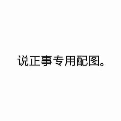 说明: http://upload.dianyingjie.com/2017/0801/1501582186240.jpg