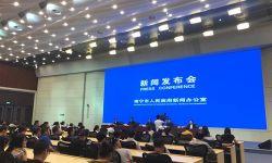 2017年南宁市全面推进文化新闻出版广播影视事业发展情况新闻发布会召开