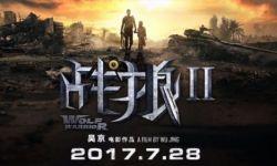 《战狼2》有望贡献北京文化利润逾6000万元