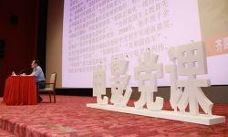 在中国最南端的城市影院上映了电影党课《建军大业》