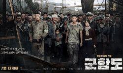 《军舰岛》创韩国影史观影人数新纪录