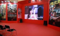 长城影视:先后三次收购玖明广告 共计获100%股权
