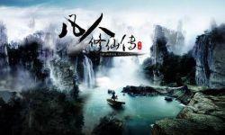 """《凡人修仙传》电影还原小说90%以上 原著作者很""""意外"""""""