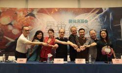 中美电影人合拍科幻大片《星带传奇》