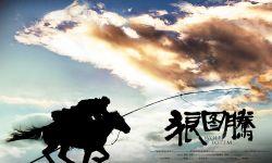 电影《狼图腾》拍摄地兵团小镇现成为旅游胜地