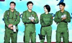 空军空战电影《空天猎》北京举办媒体见面会