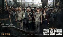 《军舰岛》被指银幕垄断 导演制片人宣布退出电影界协会