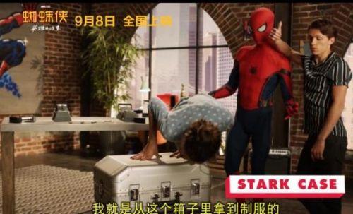 小情侣真有爱 《蜘蛛侠:英雄归来》新预告公开