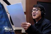 《地球:神奇的一天》联合导演范立欣:中国纪录片的观众已经开始成熟
