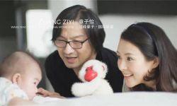 """《存在》曝汪峰家庭生活细节  《破·局》上演""""摸臀杀"""""""