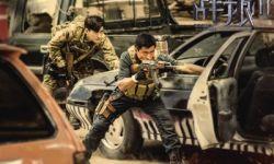《战狼2》担保方北京文化高管们忙减持 后续盈利仍不稳定