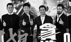 《杀破狼·贪狼》在京举行首映 洪金宝率