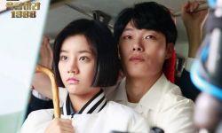 韩剧《请回答1988》
