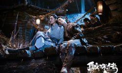 奇幻巨制《鲛珠传》发布30分钟幕后纪录片